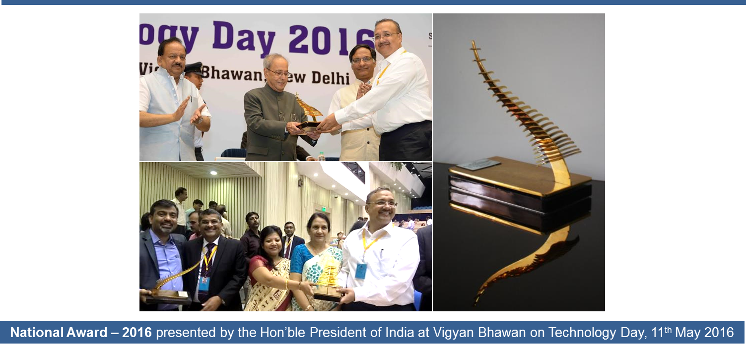 National Award - 2016, Technology Development Board, DST