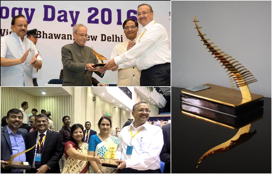 National Award - 2016, Technology Development Board, DST